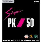 卓球ラバー ズィーガーPK50 NR-8728 BLK