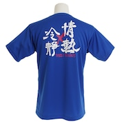 Tシャツ メンズ ドライプラス 情熱×冷静 半袖Tシャツ 740G9ES3584 BLU 卓球ウェア
