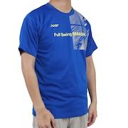 ドライプラス メッセージTシャツ 740G0ES8862 BLU