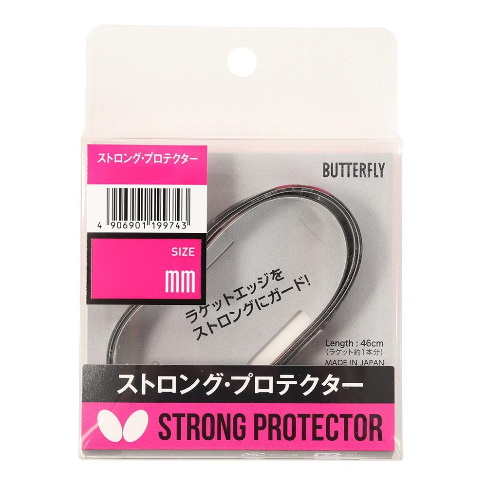 ストロング・プロテクター 76510-278