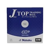 ジャパントップ トレ球 5ダース NB-1366 自主練