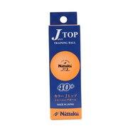 カラーJトップ トレ球 3個入 NB-1371