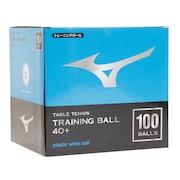 トレーニングボール40+ 卓球用 100球入 83GBH90001 自主練