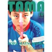 関西卓球情報誌TAMA冬号 TAMA6