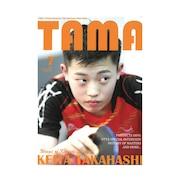 関西卓球雑誌 2020年夏号 TAMA9