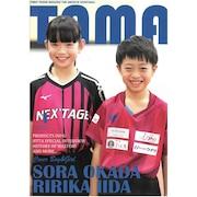 関西卓球情報誌TAMA冬号