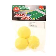 マーカーボール NX28-15 自主練