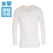 【氷撃】冷感 フリーズテック 冷却インナーシャツ クルー コンプレッション 長袖 25152892