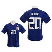サッカー ウェア メンズ 日本代表 プレーヤーズ Tシャツ No.20 槙野 智章 O-367