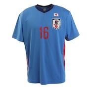サッカー プレーヤーズTシャツ 2020 日本代表 冨安健洋 Lサイズ O3-382