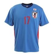 プレーヤーズTシャツ 2020 久保建英 LL(XL)サイズ  O3-433