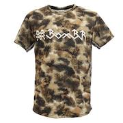 Tシャツ メンズ 半袖 BomBR アクティブメッシュプラ BR0201 BRN