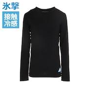 【氷撃】冷感 フリーズテック 冷却インナーシャツ クルーネック コンプレッション 長袖 25152918