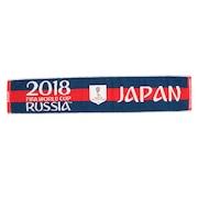 2018WC オフィシャル タオルマフラー 日本 81001
