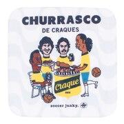 ミニタオル Churrasco SJ18436-1