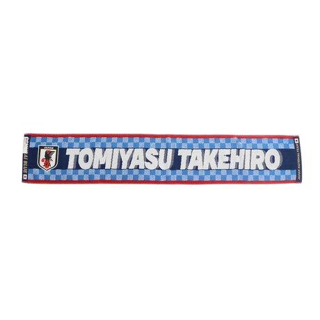 サッカー タオルマフラー U-24日本代表 冨安健洋 O3-441 今治タオル