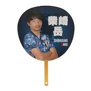 ジャンボうちわ 柴崎岳 O3-517
