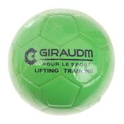 リフティングボール 自主練用 750GM1ZK5702 GRN