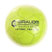 リフティングボール 自主練用 750GM1ZK5702 YEL