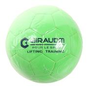 リフティングボール2号 自主練 750GM1ZK5703 GRN