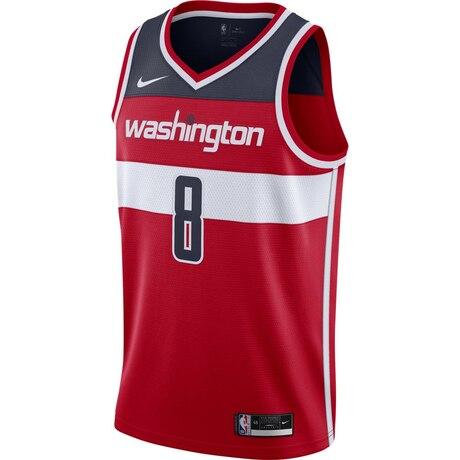 NBA ワシントン ウィザーズ スウィングマン ジャージ 八村塁 ユニフォーム CW3684-658