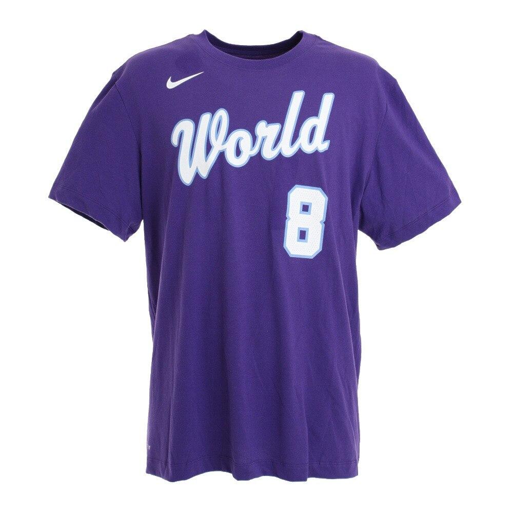 NBA ASW 八村 塁 Rising Star 半袖Tシャツ DC2026-547 NF