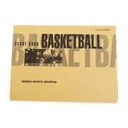 スコアブック バスケットボール オフィシャル方式 9130