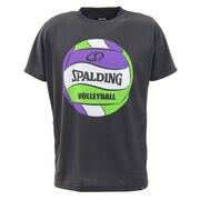 バレーボールTシャツ ボール SMT200740 【バレーボールウェア スポーツウェア】