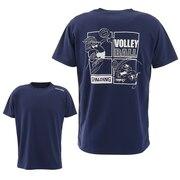 バレーボールTシャツ ルーニー テューンズ シュワック NV SMT200790NV 【バレーボールウェア スポーツウェア】