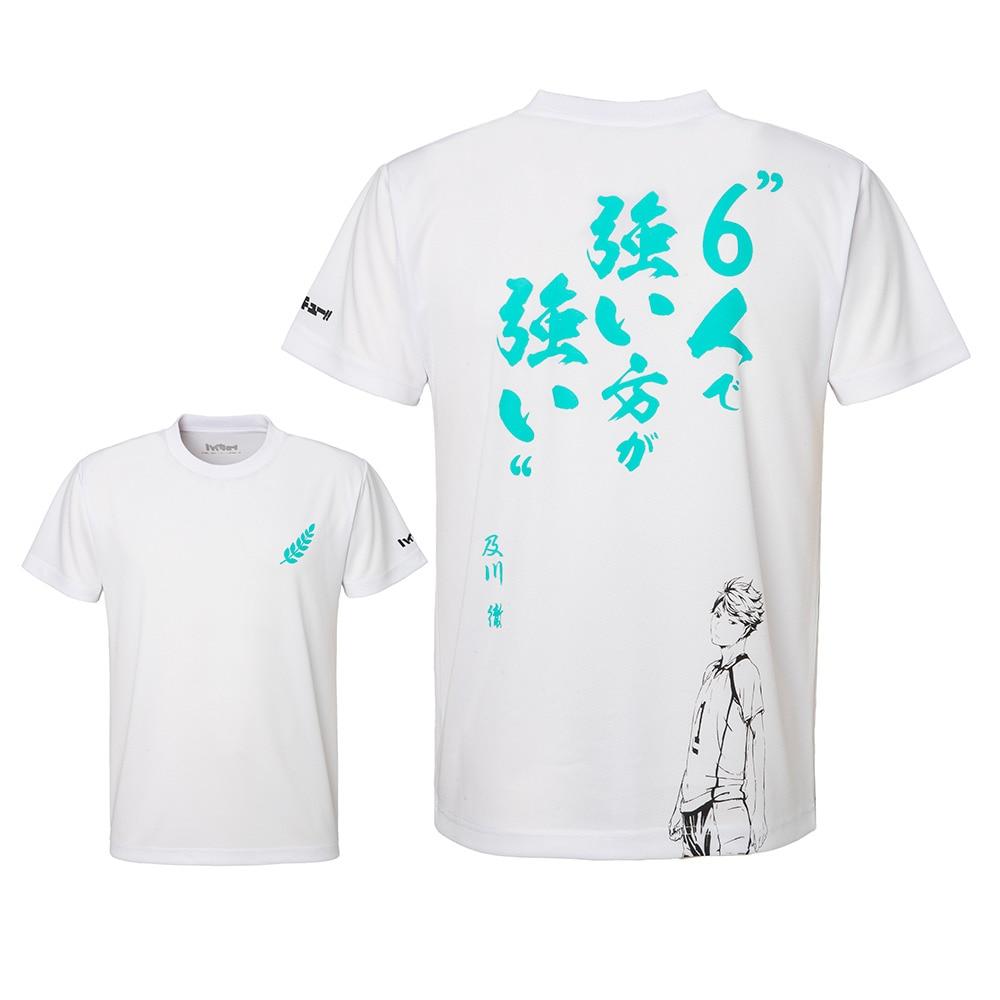 【ゼビオグループ限定】 ハイキュー コラボ Tシャツ 及川徹 HT-004
