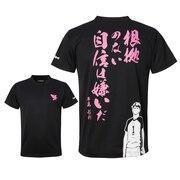 ハイキュー!! Tシャツ 牛島若利 HT-005 【吸汗速乾/UVカット/消臭】
