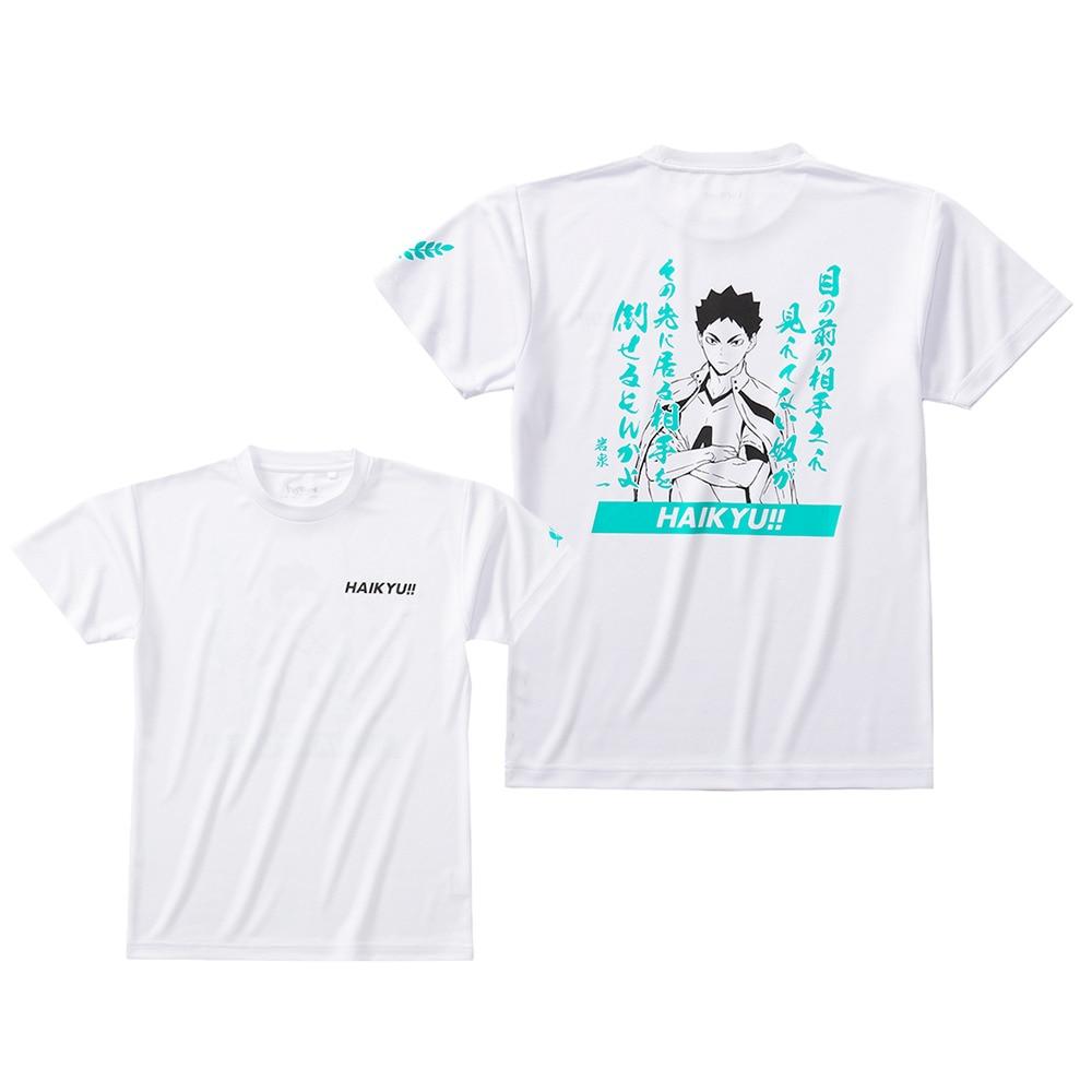 心得 エース t シャツ の A.(エース)のTシャツ通販 BEAMS