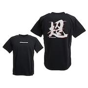 陸上ウェア シャツ ドライプラス 漢字Tシャツ 超 771PG0TF9712 BLK