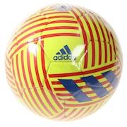 サッカーボール 4号球 (小学校用) ジュニア ネメシスグライダー AF4654YB  自主練