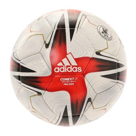 ジュニア サッカーボール 4号検定球 コネクト21 プロ キッズ FIFA2021 AF437