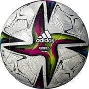 フットサルボール FIFA2021 検定球 AFF430 自主練