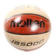 バスケットボール 6号球 (一般 大学 高校 中学校) 女子 検定球 JB5000 B6C5000-X 自主練