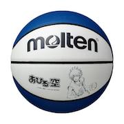 バスケットボール 5号球 (小学校用) ジュニア あひるの空xモルテンコラボ B5C3790-AS 自主練