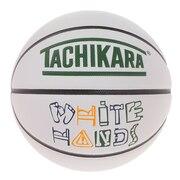 WHITE HANDS DISTRICT 7号球 SB7-250