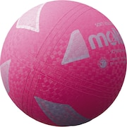 ソフトバレーボール S3Y1200-P