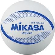 カラーソフトバレーボール 自主練 MSN78-W