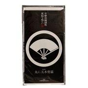 京都染織謹製 家紋てぬぐい 丸に五本骨扇 Z-00331