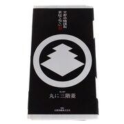 京都染織謹製 家紋てぬぐい 丸に三階菱 Z-00387