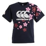 ジャパンワンチームブロッサムTシャツ RA30301 29