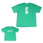 毛筆Tシャツ IRELAND-T