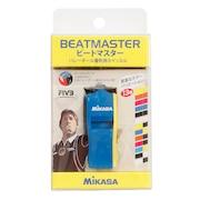 ビートマスター バレーボール審判用 コルクなしタイプ BEAT-BLY