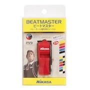 ビートマスター バレーボール審判用 コルクなしタイプ BEAT-RBK