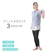 フィットネス ベーシック Tシャツ HU21SDSK8212402BLU