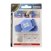 フラッシングバンド ANB-024 BLU オンライン価格 オンライン価格