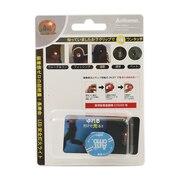 フラッシングクリップ ANT-304 BLU オンライン価格 オンライン価格